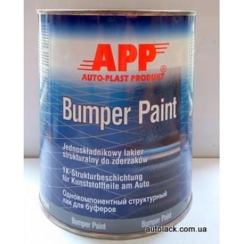 APP Фарба бамперна   1л сіра