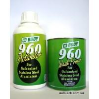 Body 960 2K Wash primer1+1л 960