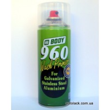 Body 960 2K Wash primer 400ml (жовтий)