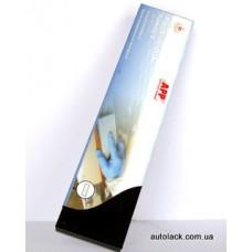 APP150206 Колодка шліфувальна пінкова /D