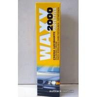 WAX 2000 75ml Жовта