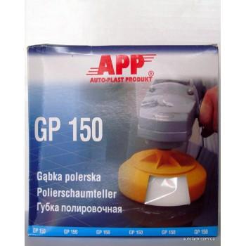 APP полірувальна губка d150 /білий/
