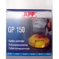 APP полірувальна губка d150 /жовтий/