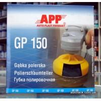 APP полірувальна губка d150 /чорний/