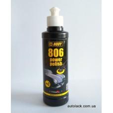 Body 806 №2  Антиголограмна   поліровочна паста  0.2 кг.
