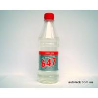 Химрезерв Розчинник 647 0,5л  (ПЭТ)