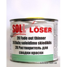 SOLL  0.5 L розчинник переходів