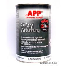 АРР 2K - Acryl - Verdunnung  Універсальний  -  нормальний розчинник 1л