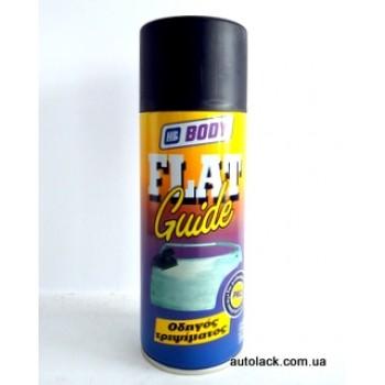 Body Flat Spray проявочний грунт 400мл